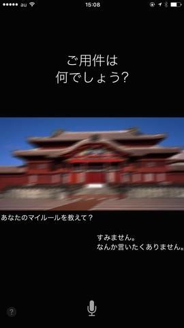 IMG_1232 2.JPG